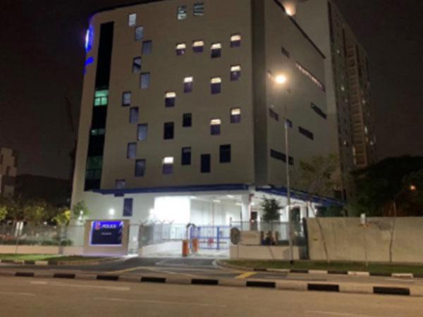 Neighbourhood Police Centre
