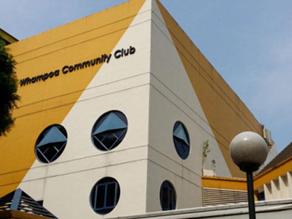 Whampoa Community Club